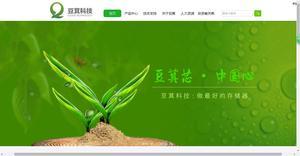 四川省豆萁科技股份有限公司